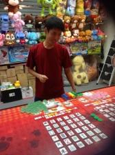 mahjongdealer